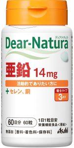 dear-natura 亜鉛