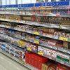 ぺニス増大サプリは薬局で店頭販売されている?